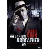 Canton Godfather