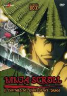 Ninja Scroll. Il capitolo del gioiello del drago. Box (4 Dvd)