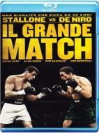 Il grande match (Blu-ray)