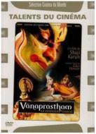 Vanaprastham - La Derniere Danse