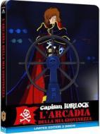 Capitan Harlock. L'Arcadia della mia giovinezza (Cofanetto blu-ray e dvd - Confezione Speciale)