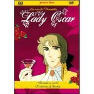 Lady Oscar. Vol. 9