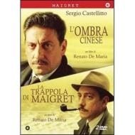 Maigret. L'ombra cinese - La trappola di Maigret (2 Dvd)