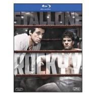 Rocky V (Blu-ray)