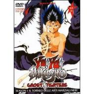 Yu Yu Hakusho. Ghost Fighters. Box 4