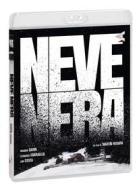 Neve Nera (Blu-ray)