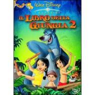 Il libro della giungla 2 (Edizione Speciale)