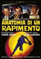 Anatomia Di Un Rapimento (Restaurato In Hd) (Special Edition) (2 Dvd)