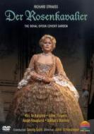 Richard Strauss. Il Cavaliere della Rosa