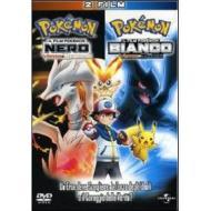 Pokemon. Il film. Nero. Bianco (Cofanetto 2 dvd)