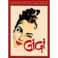 Gigi (2 Dvd)