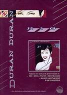 Duran Duran. Classic Albums: Rio