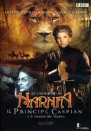 Le cronache di Narnia: il principe Caspian e il viaggio del veliero