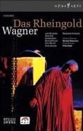 Richard Wagner - Das Rheingold (2 Dvd)
