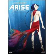 Ghost In The Shell. Arise. Vol. 2