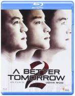 A Better Tomorrow II (Blu-ray)