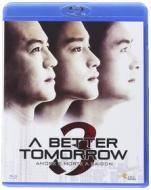A Better Tomorrow III (Blu-ray)