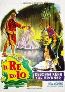 Il Re Ed Io (Restaurato In 4K) (2 Dvd)