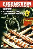 Ejzenstejn Collection (Cofanetto 3 dvd)