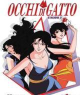 Occhi Di Gatto - Stagione 02 (5 Blu-Ray) (Blu-ray)