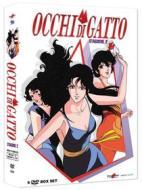 Occhi Di Gatto - Stagione 02 (7 Dvd)