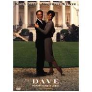 Dave. Presidente per un giorno