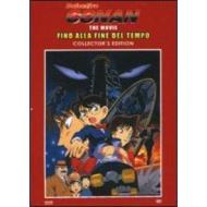 Detective Conan. Fino alla fine del tempo (Edizione Speciale)