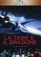 La tigre e il dragone (Edizione Speciale 2 dvd)