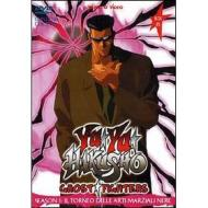 Yu Yu Hakusho. Ghost Fighters. Box 5
