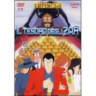 Lupin III. Il tesoro degli Zar