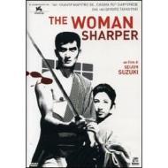 The Woman Sharper