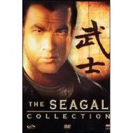 The Steven Seagal Collection (Cofanetto 4 dvd)