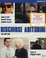 Rischiose abitudini (Blu-ray)