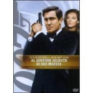 Agente 007. Al servizio segreto di Sua Maestà (2 Dvd)