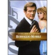 Agente 007. Bersaglio mobile (2 Dvd)