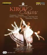 The Kirov Classic (Blu-ray)