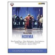 Vincenzo Bellini. Norma (Blu-ray)