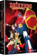 Daikengo - Il Guardiano Dello Spazio (5 Dvd)