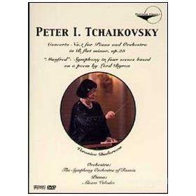 Piotr Ilyich Tchaikovsky. Veronica Dudarova