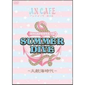 An Café. Ancafesta '12 Summer Dive (2 Dvd)
