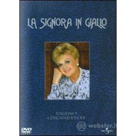La signora in giallo. Stagione 9 (6 Dvd)