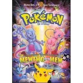 Pokémon, il film. MewTwo contro Mew