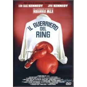 Il guerriero del ring