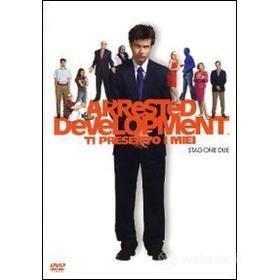 Arrested Development. Ti presento i miei. Stagione 2 (3 Dvd)