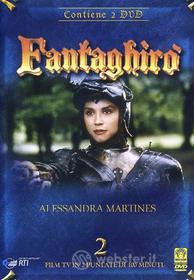 Fantaghirò 2 (2 Dvd)