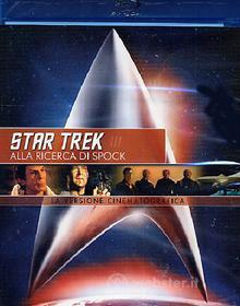 Star Trek III. Alla ricerca di Spock (Blu-ray)