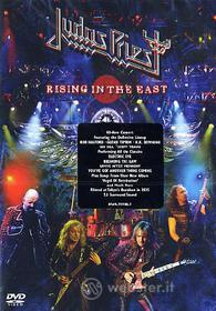 Judas Priest. Rising In The East