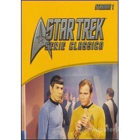 Star Trek. La serie classica. Stagione 1 (8 Dvd)