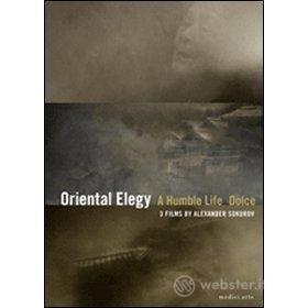 Alexander Sokurov. Oriental Elegy - Dolce - Humble Life