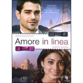 Amore in linea